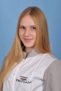 Коваленко Диана Викторовна
