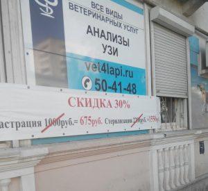 aktsiya-kastratsiya